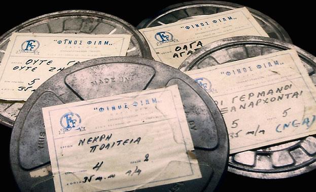 Μπομπίνες Ταινιών Finos Film